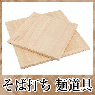 ■豊年企販本職用麺道具麺台(麺棒付)そば打ち蕎麦打ち手打ち調理器具包丁
