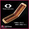 ■播州小野そろばん SOROBAN フォールド 丸 花櫚(かりん) 算盤 ソロバン 珠算 fold round SOR-FOLDR