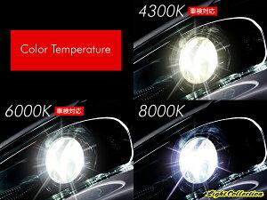 HIDバルブD4RD4S4300K6000K8000K選択式モデル信玄純正HID交換用バルブ完全水銀レス