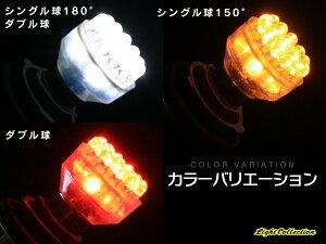 激安広角LEDS25口金シングル球/ダブル球24連ホワイト・アンバー選択×2個セットBAY15d