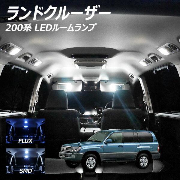 ライト・ランプ, ルームランプ  200 LED FLUX SMD 14