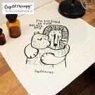 【ネコポス対応】CupOfTherapyファブリックマルチクロス小(カップオブラセピー風呂敷ふろしきおしゃれかわいい小さい小型お弁当50センチ50ランチクロスハンカチタペストリー)