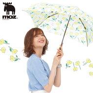 moz 折りたたみ傘