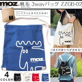 帆布 ZZGB - PACKシリーズ