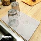 mozswedenドライングボード(北欧mozモズ水切り水切りプレート水切りマット珪藻土ノンアスベストアスベスト未検出キッチン洗い物水切りプレートコップコップスタンド食器一人暮らし速乾)