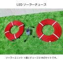 LEDイルミネーション用 整流器 3P[イルミネーション 屋外 ツリー led 一般家庭 個人 部品 部材 アクセサリー オプション] JQ
