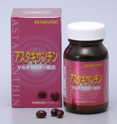 W / multicarothen contains 200 mg × 90 pills