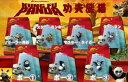 即納!映画「カンフー・パンダ」で人気のストラップ!【カンフーパンダ(Kung Fu Panda)ストラップ!メール便 泣く子もだまる!