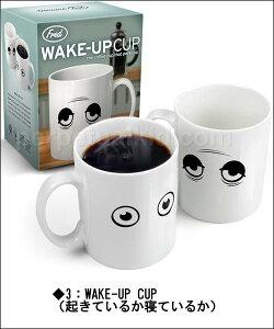 【面白グッズ】飲み物の温度でデザインの変わるマグカップ◆3:WAKE-UP CUP【アメリカ直送】カ...