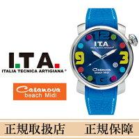 【ITA新作】送料無料Ref.19.03.08I.T.A.CasanovabeachMidiカサノバ・ビーチミディ2016年6月発売輸入元:一新時計