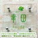 090609_kouda_c2