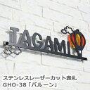 Sr-38_tagami
