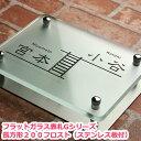 R200-g-f-sus_miyakot