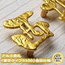 Img_k24-kanji_c2
