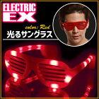 ELECTRICEX光るサングラス赤[光るグッズエレクトリックランダンスコーデ]【B-2493_857846】