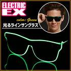 ELECTRICEX光るラインサングラス緑[光るグッズエレクトリックランダンスコーデ]【B-2494_857907】