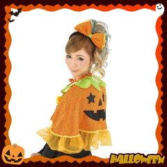 ハロウィン 衣装 子供 大人 ハロウィン かぼちゃ 仮装【ハロウィン 衣装 子供 大人】...