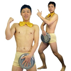 [Akira 100 % Cosplay] 트레이 공연 예술 3 종 세트 [Comedy Performer Akira 100 마치 남자들 한복 Narikiri 마치 남자들 한복 나체 춤 Air Hanami Banquet Event Exciting] [B-2894_114954]