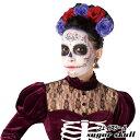 【1点までメール便も可能】 シュガースカル フェイスシール メイド [メキシコ 死者の日 コスプレ フェイスシール メイクアップ スカル メイド ガイコツ コスプレ コスチューム ハロウィン 衣装 女性 レディース]【872436】