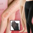 【訳あり】[はくだけで美脚]美脚を手にいれよう!レギンスとしても履けます。【O脚補正】【ス...
