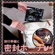 密封袋[携帯サニタリーポーチ 15枚入] お出かけ時に便利な密封ポーチ トラベルポーチ トラベル袋にも使える真空パックの仕分けポーチ
