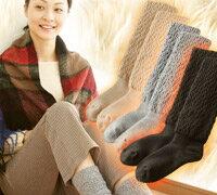 【ゴムなし靴下】[ふわふわぽかぽか快適] 靴下+足首ウォーマー極暖!遠赤外線繊維あったか靴下...