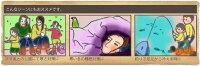 【ゴムなし靴下】[ふわふわぽかぽか快適]靴下+足首ウォーマー極暖!遠赤外線繊維あったか靴下♪【防寒靴下】【くつ下】【遠赤外線】【発熱繊維】【ソックス】【足の冷え】【血行不良】【靴下】【暖かい靴下】【あす楽】【スーパーセール】【RCP】