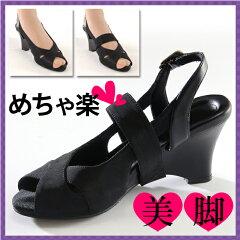【オフィスサンダル】[勝野式 足が楽なサンダル]ずっと快適・美脚!長時間履きにも嬉しいサン...