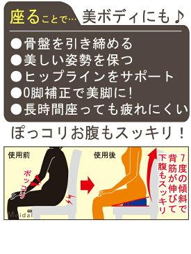腰痛 クッション[座るだけで骨盤キュッとクッション]は背筋 姿勢矯正 骨盤矯正の低反発マッサージクッション 骨盤矯正 クッションです オフィスで長時間、椅子に座りっぱなしでお尻が痛く、Tel電話やデスク ワークで姿勢が悪くなったり、お尻が痛くなる方におススメ