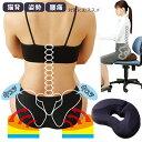 姿勢 腰痛 クッション[メイダイ 勝野式 座るだけで骨盤キュッとクッション]低反発の腰の負担 姿勢補 ...