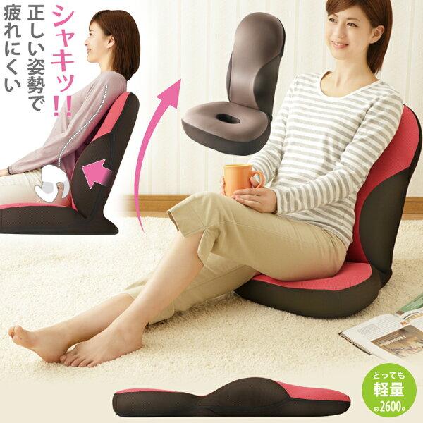 ストレッチ座椅子 勝野式美姿勢習慣 使用中は姿勢&骨盤ケアが出来る骨盤姿勢ケア座椅子背筋が伸びる美姿勢座椅子座椅子リクライニング
