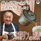 使いやすい急須[水野さんの急須]は、茶殻が捨てやすい特殊加工で洗いやすい!使いやすい!お洒落でかわいい美濃焼国産急須(美濃焼急須400ml)です♪急須おしゃれ/400mlお洒落なティーポット/日本製お茶ティポットギフトプレゼント【即納・あす楽・メール便不可】