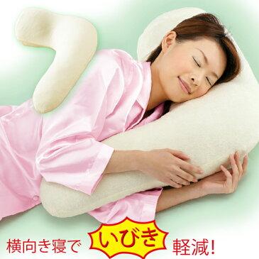 無呼吸 対策[勝野式 横寝枕]横向きまくらで、楽な姿勢のいびき対策 いびき防止グッズ いびき防止 いびき 枕 いびき軽減 横向きまくら 横向き枕 横向き寝 枕 低反発枕 熟睡 メイダイ 勝野式 横寝専用枕 まくら マクラ【ギフト】