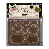 【ソフトモールド猫CAT】PADICOパジコ404218レジン粘土ポリプロピレンクラフト型マイナス20℃〜70℃対応