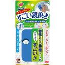 3M スコッチブライト バスシャイン すごい鏡磨き MC-02 風呂掃除用具 お風呂ブラシ 清掃用品