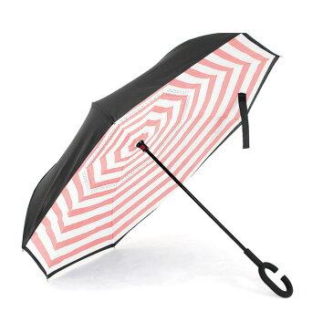 逆さま傘 クラックス リバースアンブレラ ボーダー PK 60cm 31563 雨傘 逆さ傘 さかさま傘 手開き 長傘 グラスファイバー 自立傘 おしゃれ CRUX