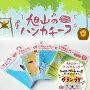 【夢工房オリジナル】旭山動物園ハンカチーフおとなサイズ(3柄)・子どもサイズ(2柄)