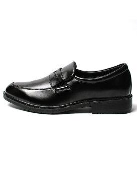 大きいサイズ メンズ HYBRIDBIZ (ハイブリッドビズ) リラ×スタ 防水 幅広 ローファー ビジネス ビジネスシューズ 靴 シンプル 防滑 やわらかインソール 多機能