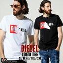 【ポイント5倍■10/11 1:59まで】 ディーゼル DIESEL Tシャツ 半袖 ボックスロゴ めくりデザイン プリント ブランド メンズ DSS02X091B