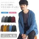 【取寄せ】Pure Cashmere カシミヤ100% Vネックカーディガン S-LLサイズ 20カラー 69704【送料無料(北海道は1650円、沖縄は3300円(税込)加算)】