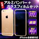 【送料無料】 iPhoneX iPhone8 ケース ガラスフィルム ...