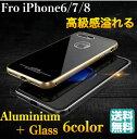iPhone8 ケース カバー 背面強化ガラス iPhone...