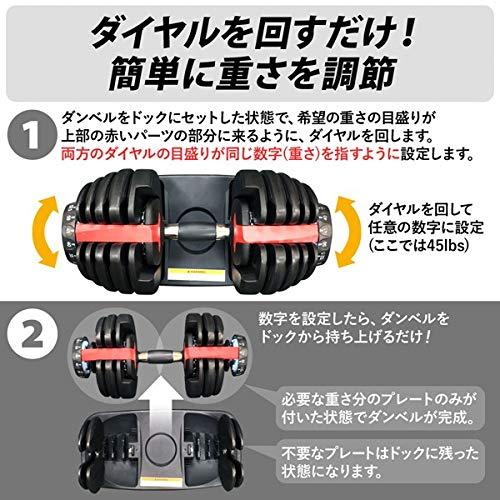 可変式 ダンベル 40kg 2個セット 鉄アレイ ダンベルセットトレーニング器具 筋トレ ダイエット ダンベル 40kg 男性 可変式ダンベル