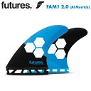 【楽天市場】【ポイント10倍】futures フューチャーフィン RTM HEX 2.0 FAM1 サーフィン アルメリック AL MERRICK フィン:H2 SURF