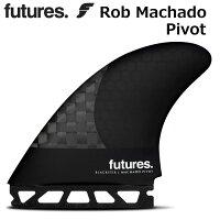 futuresフューチャーフィンBAMBOOロブ・マチャドサーフィンフィンROBMACHADO2.0