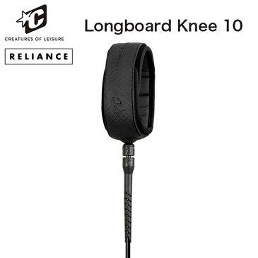 2021モデル!CREATURES クリエイチャー リーシュコード 10' KNEE サーフィン ロングボード 膝用 RELIANCE LONGBOARD KNEE10' 送料無料(一部地域を除きます)