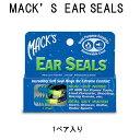 MACK'S EAR SEALS 耳栓 サーフィン サーファ...