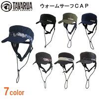 【送料無料】TAVARUAタバルアTM1010サーフキャップサーフィンCAPキャップUPF50ユニセックス男女兼用ウォームサーフCAP