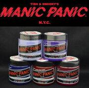 マニックパニック マニック パニック マニパニ manicpanic プレゼント