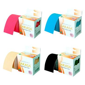 【ファロス(PHAROS)】 高性能テーピング! さらさキネシオロジーテープ SARASAシリーズ カラーテープ 1個入り【05P03Dec16】
